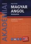 Magay Tam�s - Orsz�gh L�szl� - Magyar - Angol k�zisz�t�r - K�l�nleges kiad�s extr�kkal
