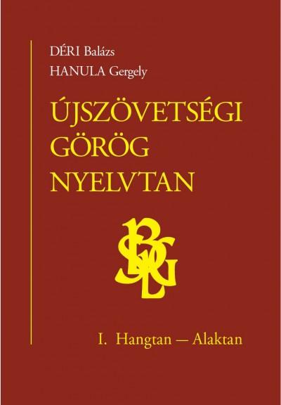 - Újszövetségi görög nyelvtan