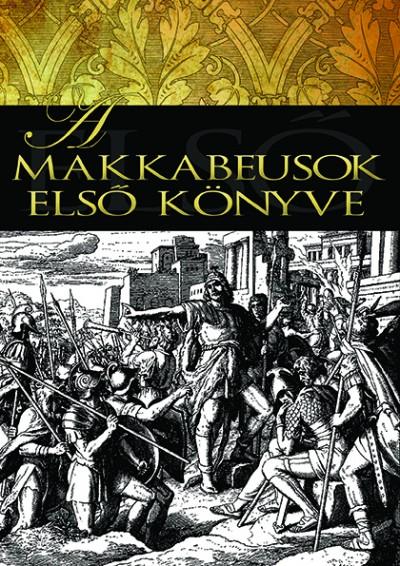 - A makkabeusok első könyve