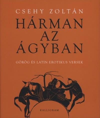 Csehy Zoltán  (Összeáll.) - Hárman az ágyban