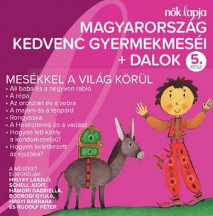 5dbd4799a4 Bodrogi Gyula - Hámori Gabriella - Hegyi Barbara - Helyey László - Rudolf  Péter - Schell