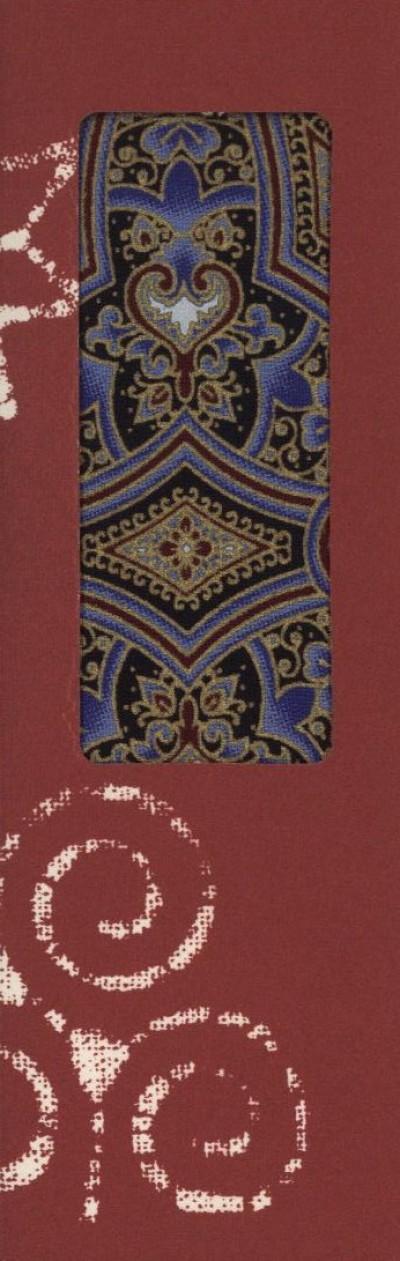 - Patae textil könyvjelző, üdvözlő kártyával