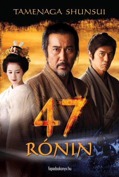 Tamenaga Shunsui - 47 Rónin