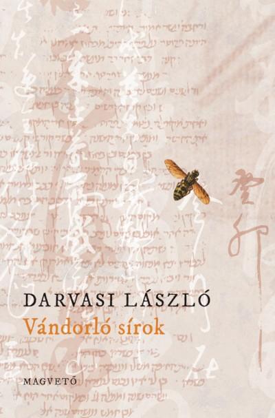 Darvasi László - Vándorló sírok