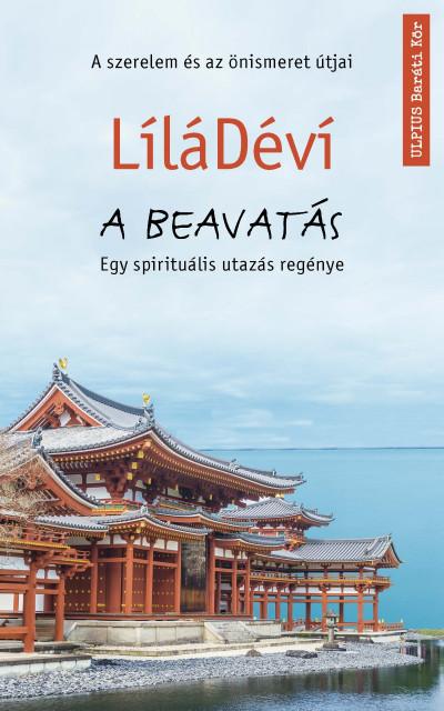 Liladevi - A beavatás