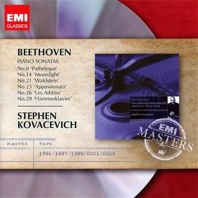 - Popular Piano Sonatas - CD