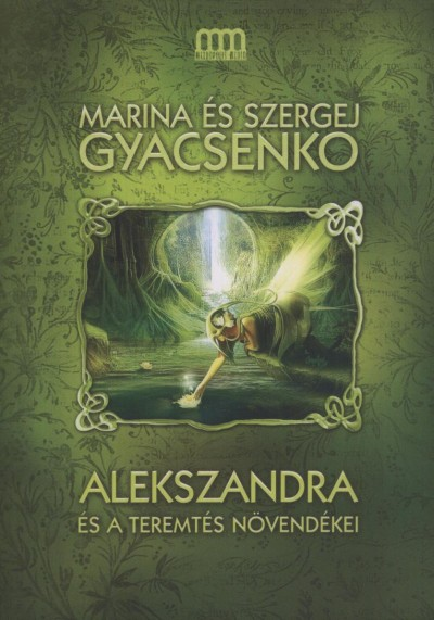 Szergej Gyacsenko - Marina Gyacsenko - Alekszandra és a teremtés növendékei