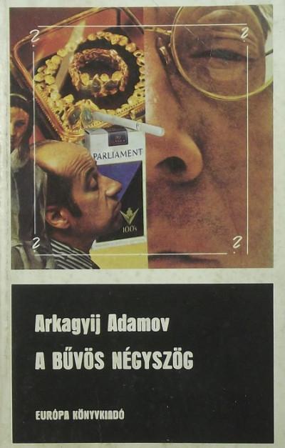Arkagyij Adamov - A bűvös négyszög