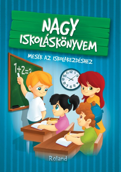 Izmindi Katalin - Nagy iskoláskönyvem