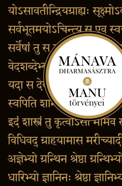 - Mánava-dharmasásztra
