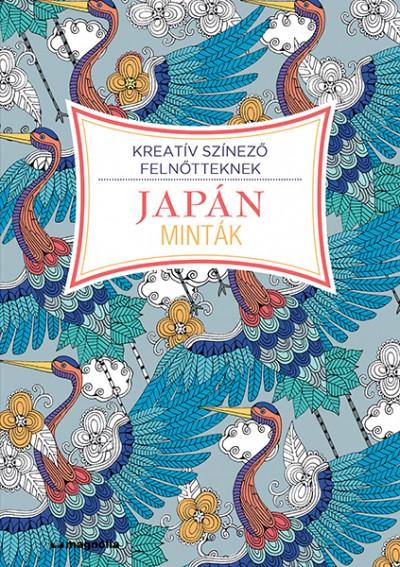 Claire Cater  (Szerk.) - Japán minták
