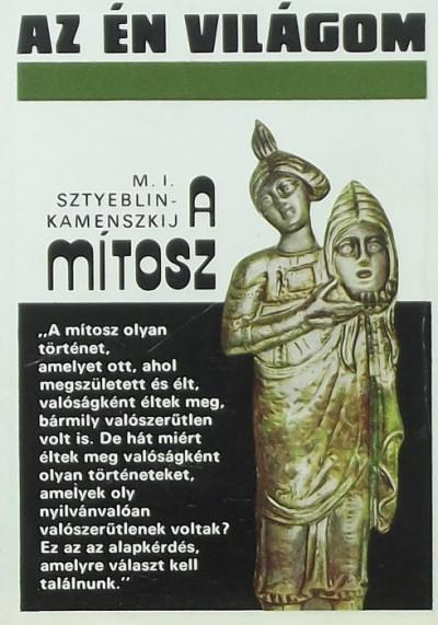M. I. Sztyeblin-Kamenszkij - A mítosz