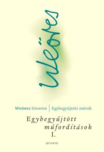 Weöres Sándor - Steinert Ágota  (Szerk.) - Egybegyűjtött műfordítások I.