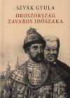 Szv�k Gyula - Oroszorsz�g zavaros id�szaka