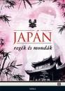 Merényi Ágnes  (Szerk.) - Japán regék és mondák