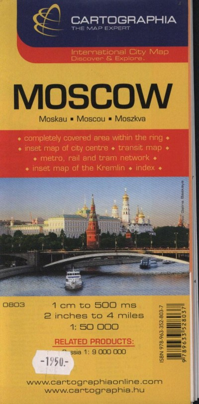 """- Moscow - 1:50 000 """"SC"""""""