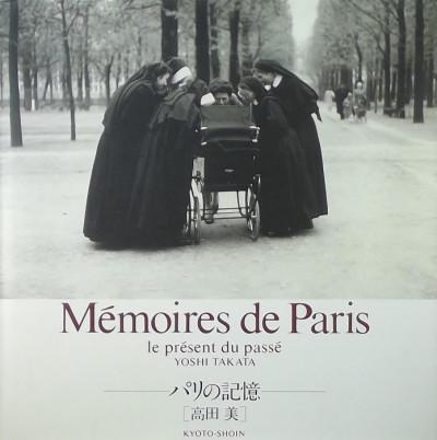 Yoshi Takata - Mémoires de Paris