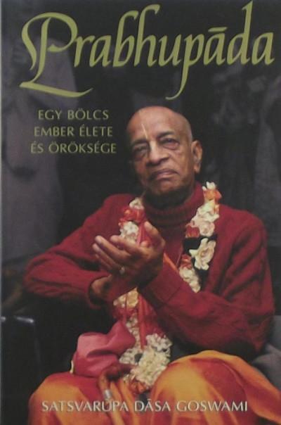 B.R.Sridhara Deva Goswami - Pradhupada