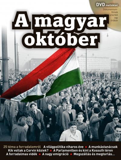 Rainer M. János  (Szerk.) - A magyar október