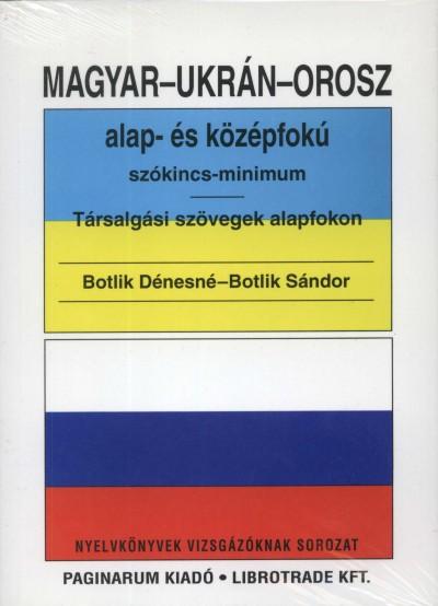 Botlik Sándor - Botlik Dénesné - Magyar-ukrán-orosz alap- és középfokú szókincs-minimum