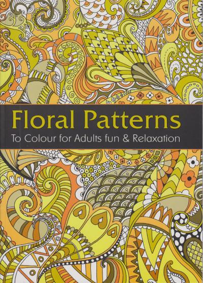 - Virágok-Floral Patterns