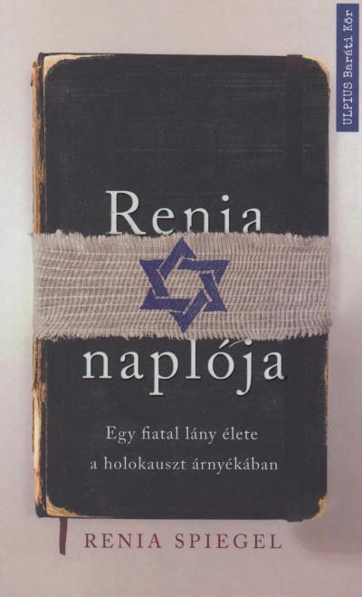 Renia Spiegel - Renia naplója