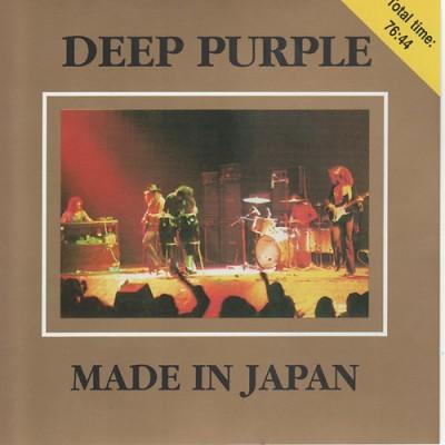 Deep Purple - Made in Japan - CD