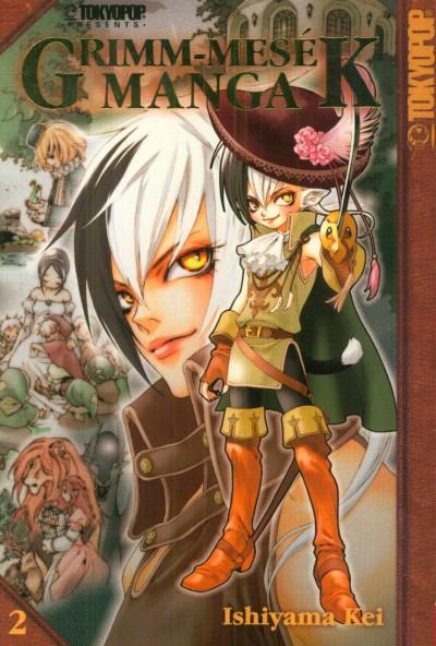 Ishiyama Kei - Grimm-mesék manga 2.