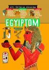Dimitri Casali - Paul Paganon - Egyiptom