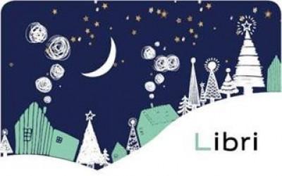 - Libri ajándékkártya - karácsonyi este