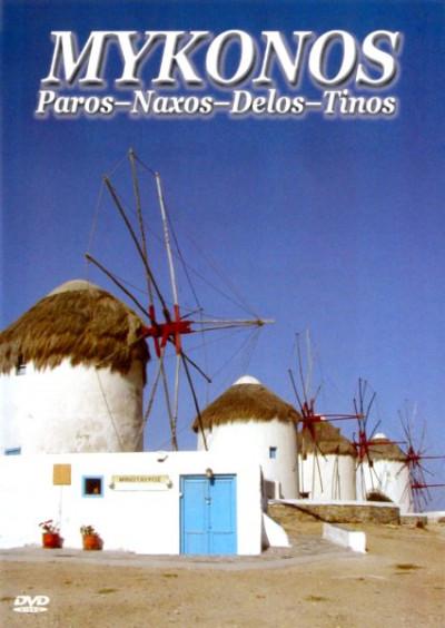 - Mykonos - DVD