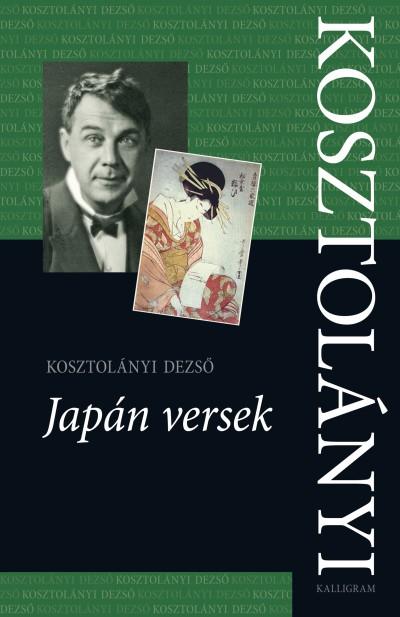 Kosztolányi Dezső - Japán versek