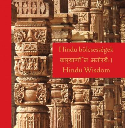 - Hindu bölcsességek
