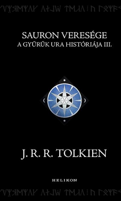 J. R. R. Tolkien - Sauron veresége