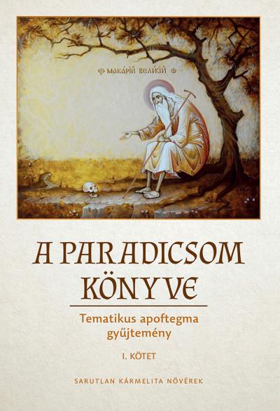 - A Paradicsom könyve